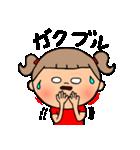 色々つかえるスタンプ②(個別スタンプ:02)