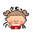 色々つかえるスタンプ②(個別スタンプ:03)