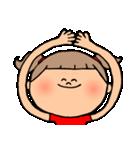 色々つかえるスタンプ②(個別スタンプ:04)
