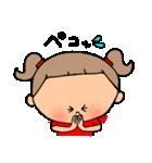 色々つかえるスタンプ②(個別スタンプ:05)