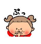 色々つかえるスタンプ②(個別スタンプ:12)