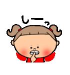 色々つかえるスタンプ②(個別スタンプ:15)