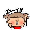 色々つかえるスタンプ②(個別スタンプ:16)