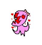 ドットキャラクターズ ピンクシャドウ(個別スタンプ:01)
