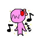 ドットキャラクターズ ピンクシャドウ(個別スタンプ:06)