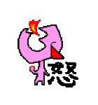 ドットキャラクターズ ピンクシャドウ(個別スタンプ:11)