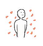 白ーい男(個別スタンプ:01)