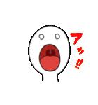 白ーい男(個別スタンプ:3)