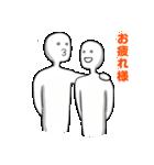 白ーい男(個別スタンプ:5)
