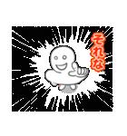 白ーい男(個別スタンプ:6)