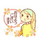 キュートg 基本編