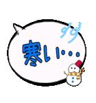 冬の大きなふきだし(個別スタンプ:01)