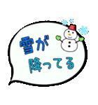 冬の大きなふきだし(個別スタンプ:02)