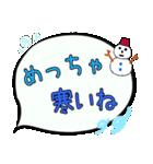 冬の大きなふきだし(個別スタンプ:03)