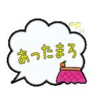 冬の大きなふきだし(個別スタンプ:08)
