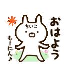 ★ちいこ★の名前スタンプ(個別スタンプ:01)