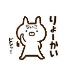 ★ちいこ★の名前スタンプ(個別スタンプ:05)