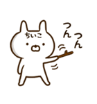 ★ちいこ★の名前スタンプ(個別スタンプ:09)