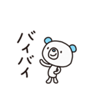 よわきな子ぐま3(挨拶編)