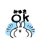 I am みゆき(個別スタンプ:02)