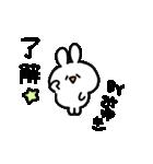 I am みゆき(個別スタンプ:03)