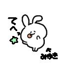 I am みゆき(個別スタンプ:05)