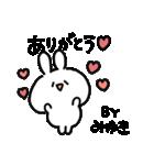 I am みゆき(個別スタンプ:07)