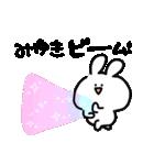 I am みゆき(個別スタンプ:08)