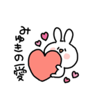I am みゆき(個別スタンプ:09)