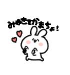 I am みゆき(個別スタンプ:10)