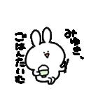 I am みゆき(個別スタンプ:11)