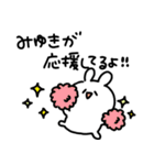 I am みゆき(個別スタンプ:12)