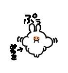 I am みゆき(個別スタンプ:13)
