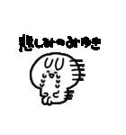 I am みゆき(個別スタンプ:14)
