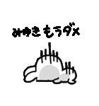 I am みゆき(個別スタンプ:16)