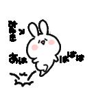 I am みゆき(個別スタンプ:18)