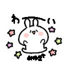 I am みゆき(個別スタンプ:21)