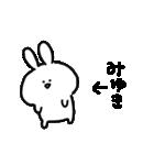 I am みゆき(個別スタンプ:22)