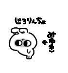 I am みゆき(個別スタンプ:24)