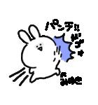 I am みゆき(個別スタンプ:25)