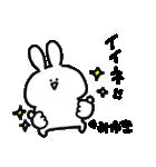 I am みゆき(個別スタンプ:27)