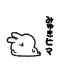 I am みゆき(個別スタンプ:28)