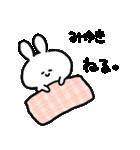 I am みゆき(個別スタンプ:29)