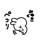 I am みゆき(個別スタンプ:30)
