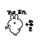 I am みゆき(個別スタンプ:31)