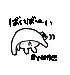 I am みゆき(個別スタンプ:32)