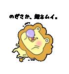 のぎさかさん専用スタンプ(個別スタンプ:09)