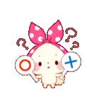 もちずきんちゃん7(個別スタンプ:01)