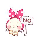 もちずきんちゃん7(個別スタンプ:06)
