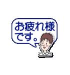 仕事用の敬語の挨拶2(個別スタンプ:02)